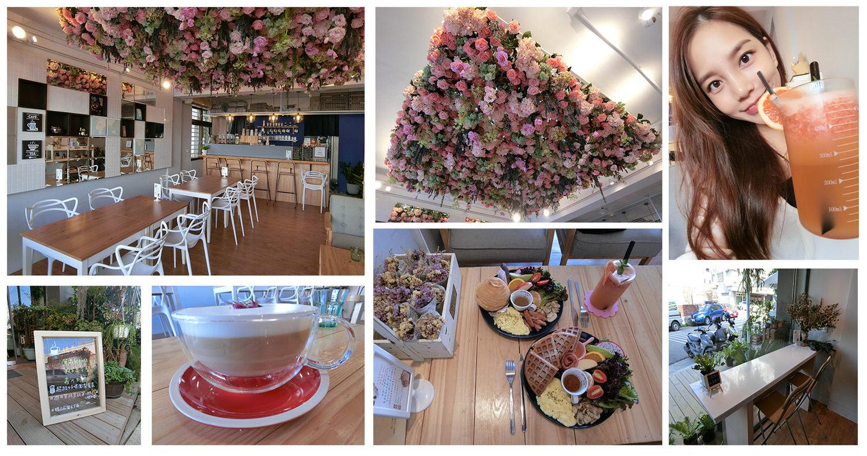 【食記】|台中|CAFÉ  Alfred _愛我的.咖啡,美美的乾燥花~