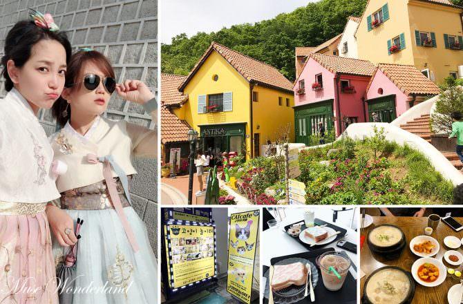 【旅遊】韓國自由行|首爾+春川一日遊|小法國村、南怡島、韓服體驗、超夯證件照