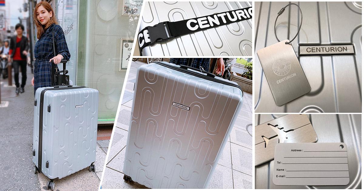 【旅遊】Centurion百夫長行李箱   2019年全新系列灣流法籮箱