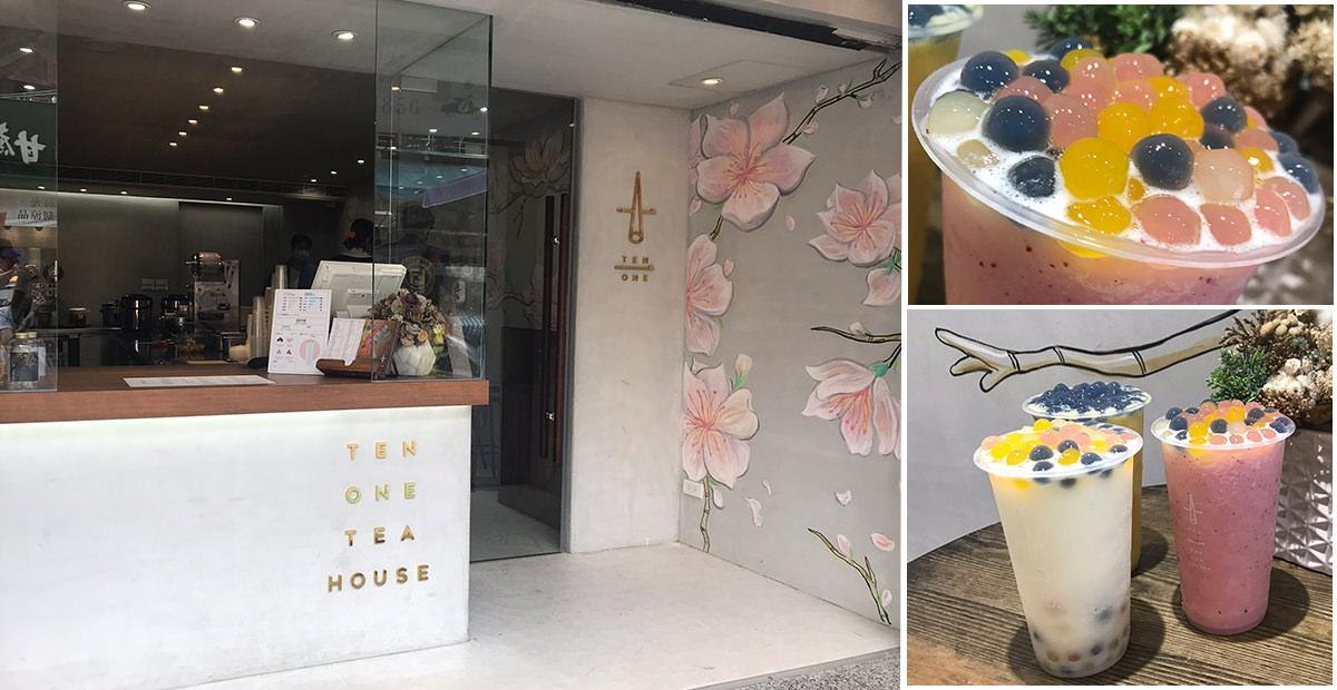 【美食】十一茶屋 超療癒彩色珍珠 花草茶 手搖飲名店來台北啦~